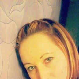 Танечка, 30 лет, Магнитогорск