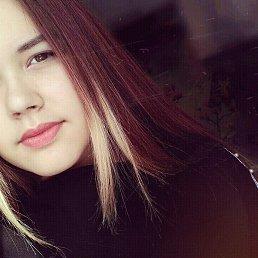 Дарья, 20 лет, Каменское