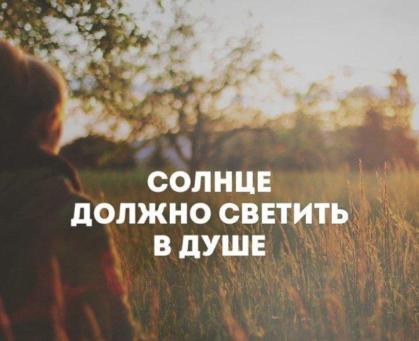 255a47060077 Записи пользователя Дамир, Москва, 49 лет — часть 2