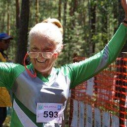 Людмила, 68 лет, Солнечная Долина
