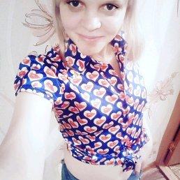Настёна, 23 года, Барнаул