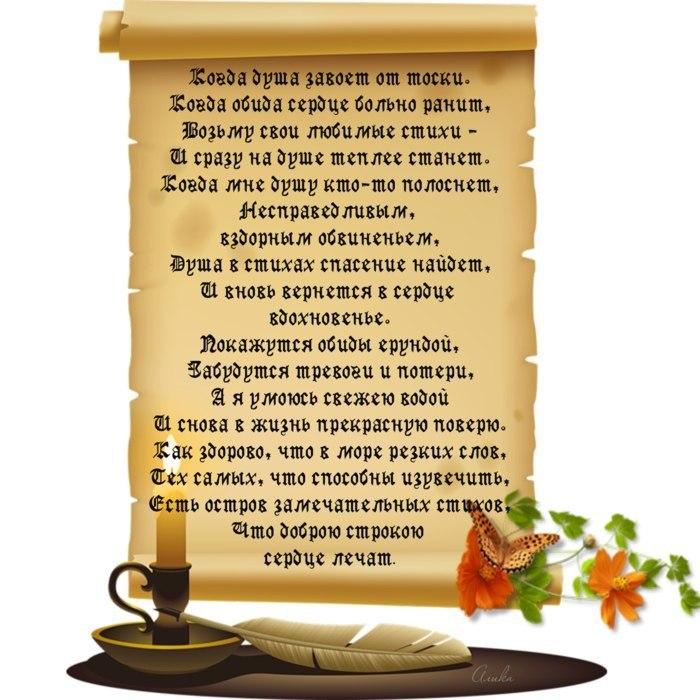 Поздравление с днем рождения стихи асадова