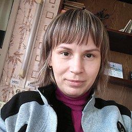 Наталья, , Карталы