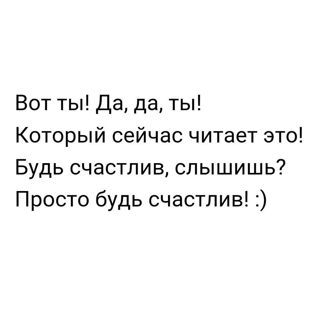 ...пожелать...