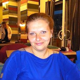 Бражникова, Москва, 31 год