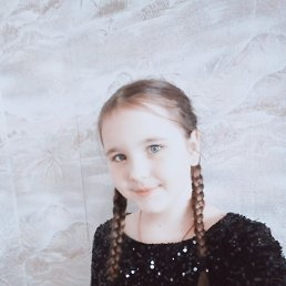 Эмма, 16 лет, Болгар