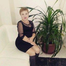 Галина, 43 года, Ростов-на-Дону