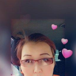 Мила, 32 года, Залари