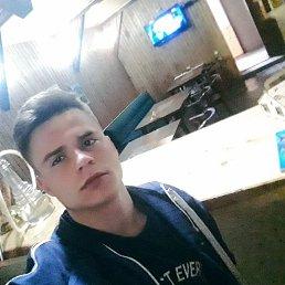 Maksim, 16 лет, Алматы