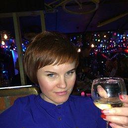 Елена, 34 года, Ульяновск