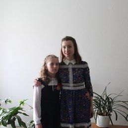 даша, 17 лет, Калининград