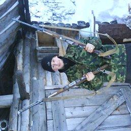 Татьяна, 64 года, Назарово