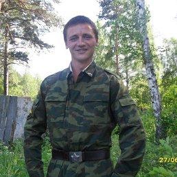 Андрей, 29 лет, Южноуральск