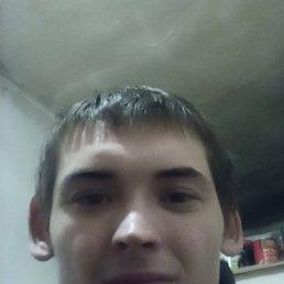 Александр, 28 лет, Ильичевск