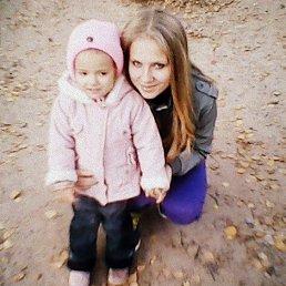 Алина, 24 года, Чернигов