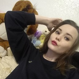 Таня, 17 лет, Екатеринбург