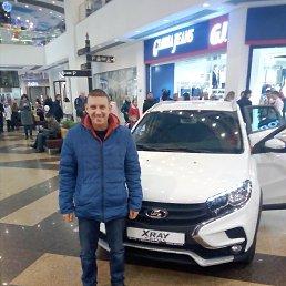 Александр, 30 лет, Бердянск
