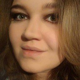 Diana, 25 лет, Чаплыгин