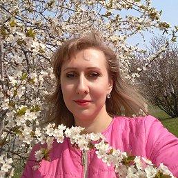 Татьяна, 32 года, Чернигов