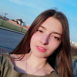 Милана, Ульяновск, 20 лет