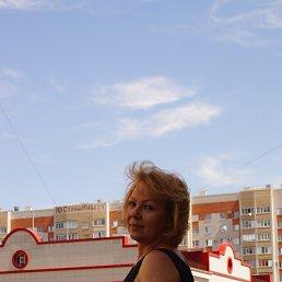 Галина, 57 лет, Чернигов
