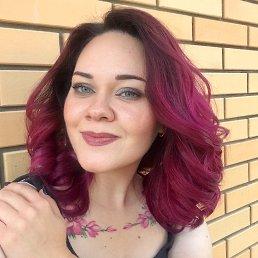 Dasha, 29 лет, Раменское