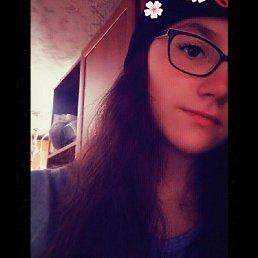 Яна, 19 лет, Тула
