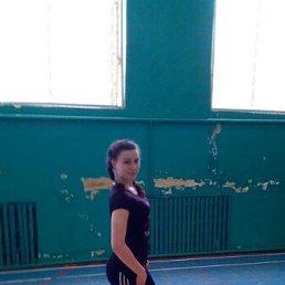 Юля, 19 лет, Беловодск