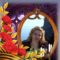 Валентина, 45 лет, Нижний Новгород
