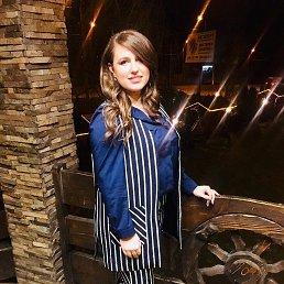 Наталія, 25 лет, Тернополь