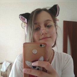 Сафина, 17 лет, Томск