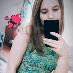 Анастасия, 21 год, Крым