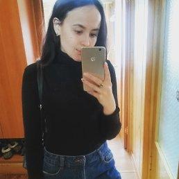 Мария, 26 лет, Чебоксары