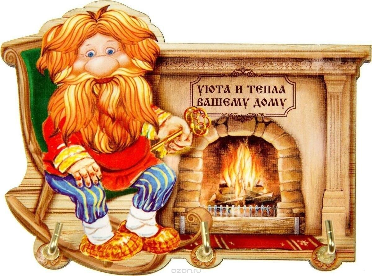 Открытки тепло в доме, поздравление