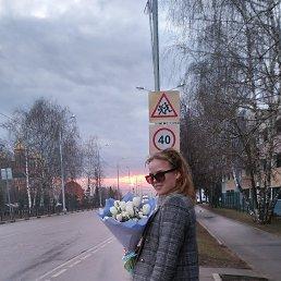 Ирина, 20 лет, Домодедово