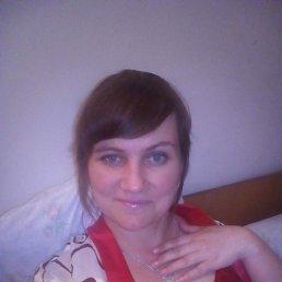 Маруся, 28 лет, Брянск