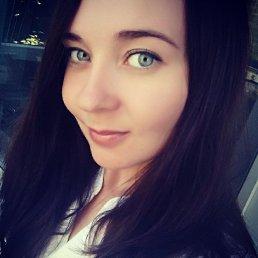 Худолеева, 28 лет, Кашира