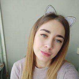 Софи, , Белгород