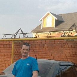 сергей, 48 лет, Лабинск