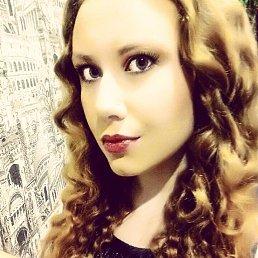 Vika, 21 год, Волгодонск