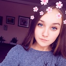 Anastaia, 16 лет, Полтава