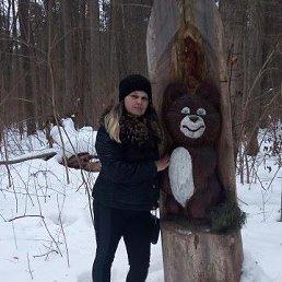 Марина, 37 лет, Алексин