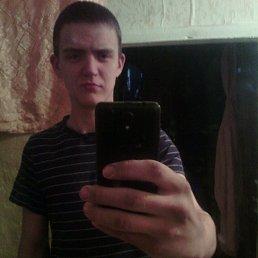 Леша, 19 лет, Нижний Тагил