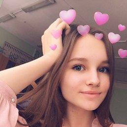 Arina, 19 лет, Тюмень