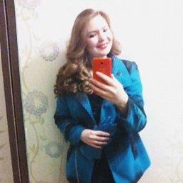 Марина, 27 лет, Великий Новгород