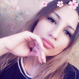 Валентина, 27 лет, Тверь