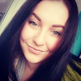 Алена, 25 лет, Запорожье