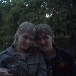 Наталья, 30 лет, Смоленск