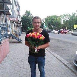 женя, 27 лет, Хабаровск
