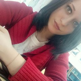 Ульяна, 18 лет, Сергиев Посад